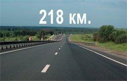 Вязьма Москва расстояние