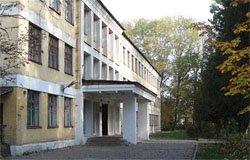 Вязьма 8 школа