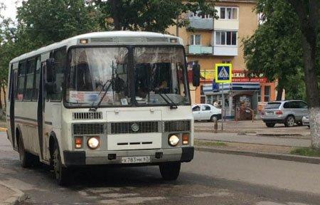 Вязьма Новое село Московская