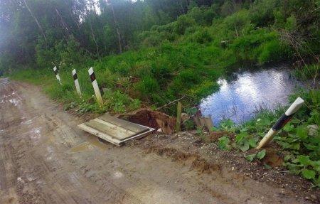Районная администрация ответила о мосте и скорой в д. Никольское