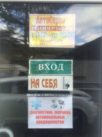Автосервис на Спортивной Вязьма