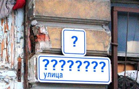 В Вязьме аншлаги исторических улиц так и не появились