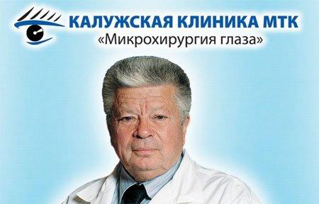 19 августа врачи Калужского филиала «Микрохирургия глаза» в Вязьме