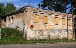 Администрация Вязьмы продала два объекта культурного наследия