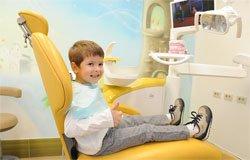 Детская стоматология Вязьма