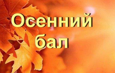 Афиша ДК «Центральный» сентябрь 2017
