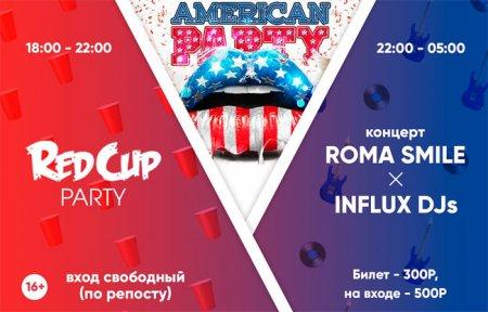 Кофе на ночь приглашает в Москву