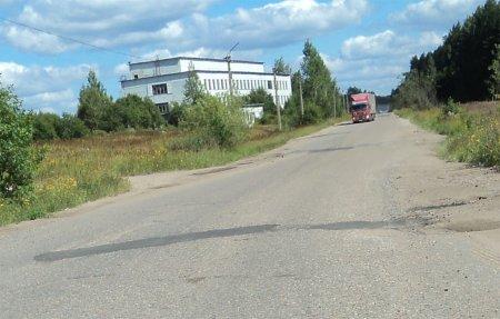 Администрация снова отремонтировала дорогу от Московской до ГОКа