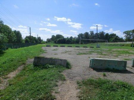 Вязьма стадион Локомотив