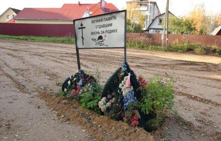 Воинское захоронение утонуло в лопухах и репейнике