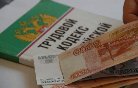 ООО «ТАГРИС МОЛОКО» не в состоянии рассчитать бывшего работника