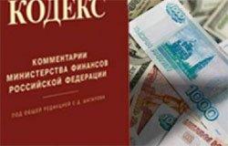 Директорам вяземских предприятий стало модно не платить налоги