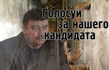 10 сентября довыборы в Советы Депутатов МО «Вяземский район»
