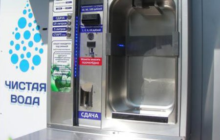 В Вязьме появились автоматы по продаже артезианской воды
