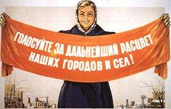 Предварительные итоги выборов 10 сентября 2017г. в Вязьме