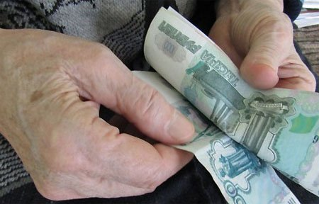 Лжесотрудники Пенсионного фонда обчистили пенсионерку