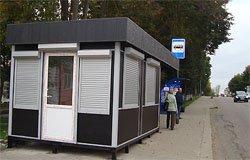 В Вязьме появилась новая автобусная остановка