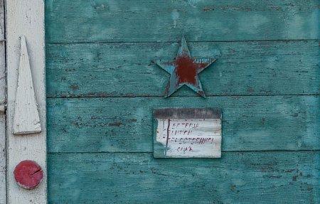 Деревня Хватов Завод Вяземский район