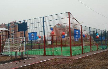 На Ползунова открыли новую спортивную площадку