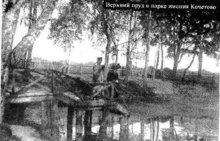 Клетнова Екатерина Николаевна
