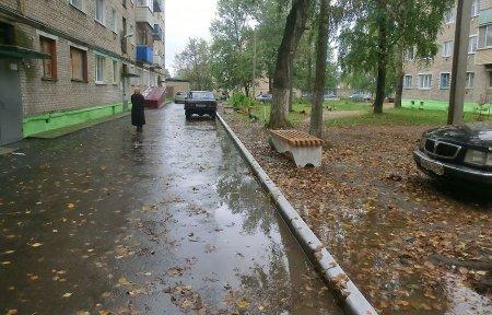 Комфортная среда по-демидовски. Ул. Ленина, д. 61А