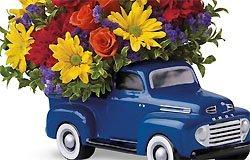 Цветы в Вязьме