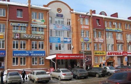 Торговый центр Вязьма