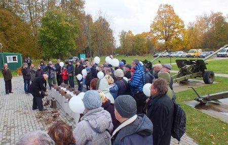 На «Богородицком поле» прошли мероприятия, посвященные прорыву из окружения 1941 года