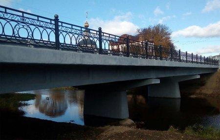 В Вязьме прошло открытие Смоленского моста