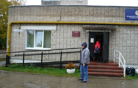 ОНФ проверило социальные учреждения Вязьмы