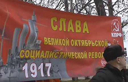 Вязьма отметила столетие Великой Октябрьской революции [видео]