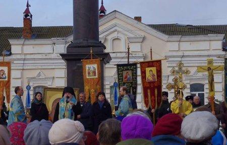 В Вязьме прошел День народного единства