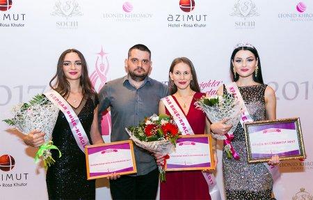 Татьяна Фомичева стала первой Вице-Красой Вселенной 2017