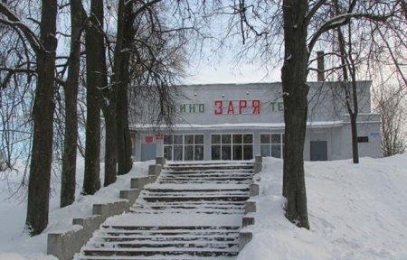 29 ноября в Духовщине откроется обновлённый кинотеатр Заря