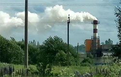 Ядовитый дым завода HOTROCK г. Вязьма [видео]
