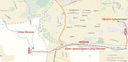 Канализацию с Московской сливали в реку Вязьма