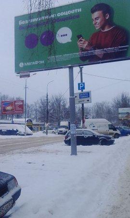 ООО «Капиталстрой» не справляется с уборкой дорог