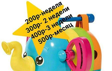В Вязьме появился прокат детских игрушек