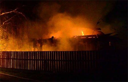 На ул. Смоленской сгорел частный дом