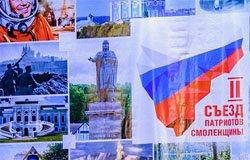 Полина Фролова заняла второе место в региональном конкурсе «Нарисуй Россию»