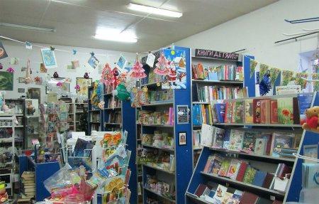 Вязьма книжные магазины