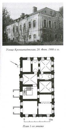 Экспансия Епархии на культурное наследие Вязьмы