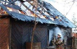 В деревне Черёмушки сгорел дом. Имеется пострадавший