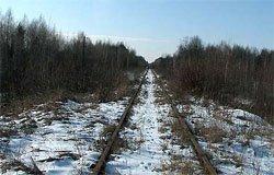 В Вязьме пытались разобрать подъездные железнодорожные пути