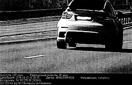 Рекордное превышение скорости на М-1 произошло в Вяземском районе
