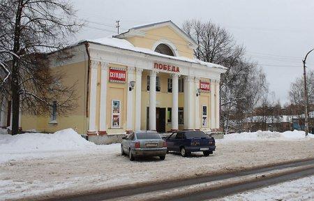 Кинотеатр Беда Вязьма