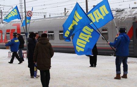 Речь Жириновского в Вязьме [видео]