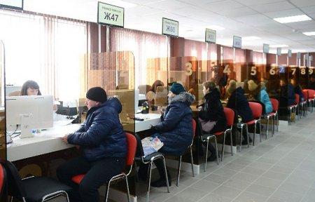 МФЦ Вязьма