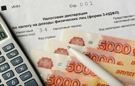 Повышение подоходного налога до 15% ждет россиян в 2018 году