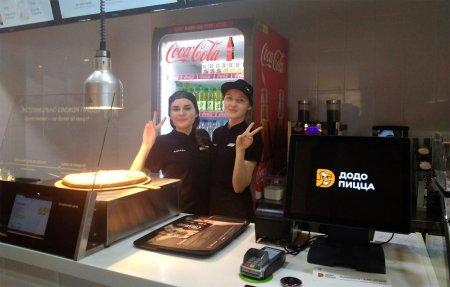 Додо Пицца готовится в Вязьме к открытию